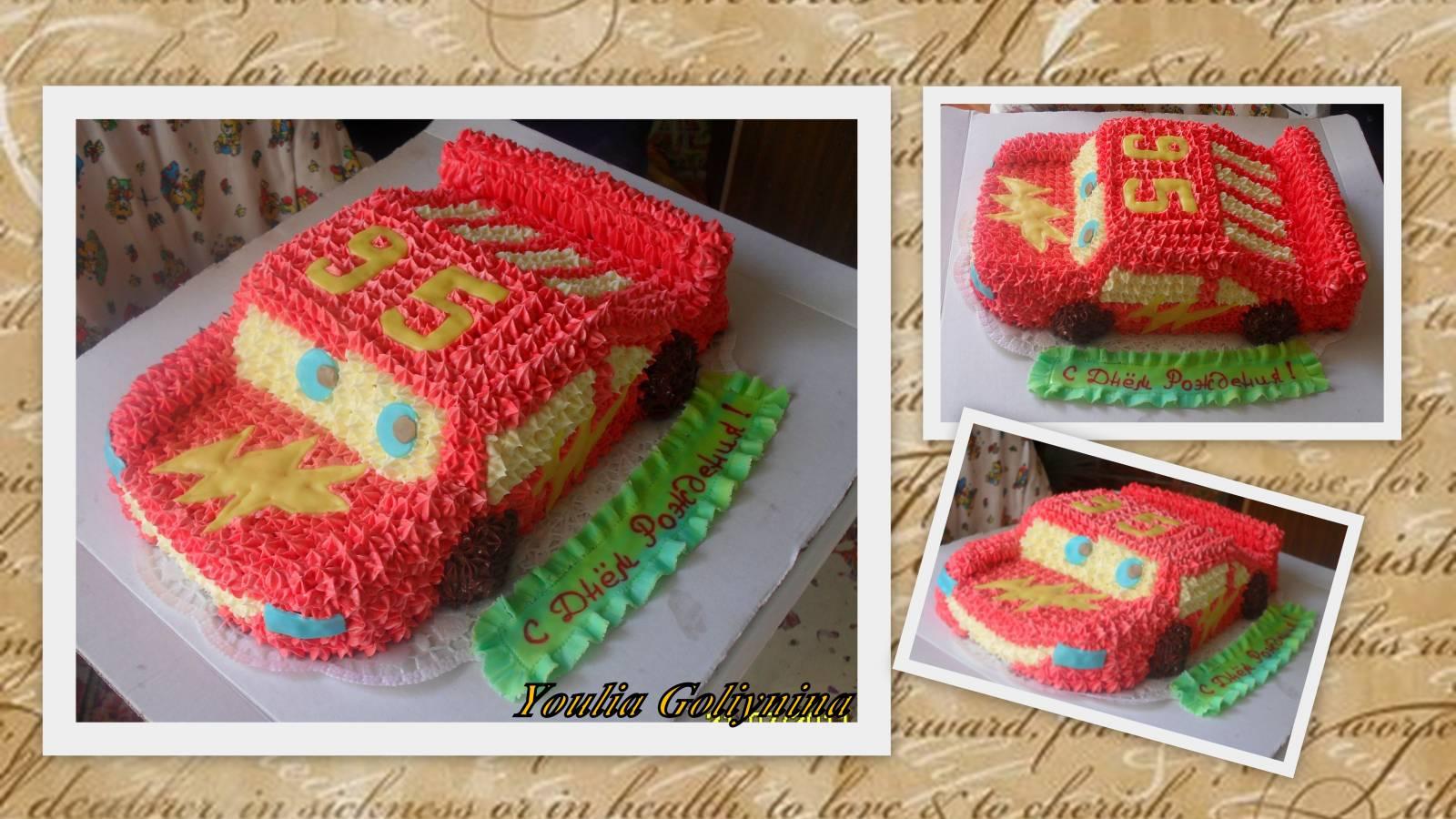 Торт с тачками своими руками